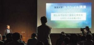 BS231chでは『クロス討論』や『放送大学スペシャル 講演』などの番組を企画中。