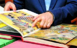 絵画も当時の暮らしを読み解く貴重な史料となります。